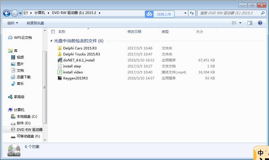 2015 03 delphi software for ds150e delphi 2015 release 3 no need